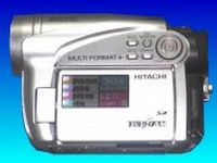 Hitachi DVD-RAM Cam vidoe recovery repair