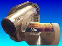 Finalise DVD Panasonic VDR camera Video Recovery