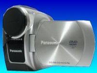 Panasonic DVD-Ram recover video film