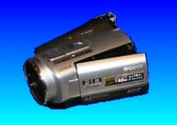 A Sony HDD camcorder from which the video needed to be recovered from the internal hard drive.