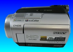 Recover deleted video from Sony HDR-SR5E handycam
