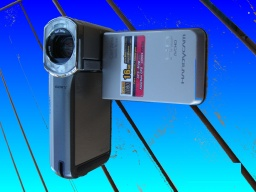 Sony AVCHD Camcorder recovery