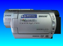 A Sony DCR-DVD406E handycam shown side elevation. The camera records to a DVD whch the customer found was blank but they knew they had recorded footage to it which they needed to have recovered.