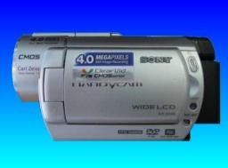 DVD disc blank when in Sony DCR-DVD406E camera